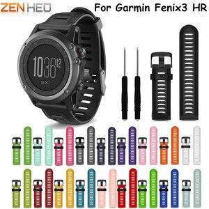 الملونة 26 ملليمتر العرض في الهواء الطلق الرياضة سيليكون شريط للرسغ مربط الساعة استبدال bracelte ووتش للغارمين فينيكس 3 HR حزام (استيك) ساعة جديد