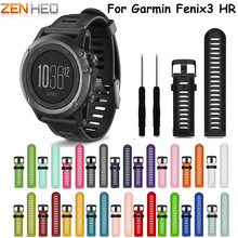 Colorful 26mm Outdoor Sport Silicone Wrist Strap Replacement Bracelet Watchband for Garmin Fenix 3 HR Watch Band
