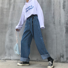 268ee021a05 Streetwear Korean Ladies Loose Oversized Plus Size Adjustable Button High  Waist Straight Wide Leg Denim Full Pant Jeans Trouser