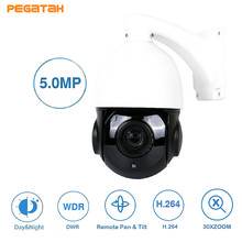 New 5MP 30X MINI PTZ Dome Camera 30X Middel  Speed  AHD Camera 50M IR Outdoor CCTV Camera Support RS485 UTC function widefield 30x eyepieces amscope supplies pair of super widefield 30x eyepieces 30mm