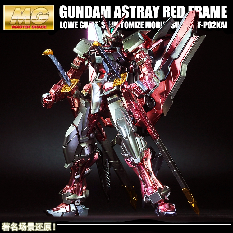 Metallic Coloring MG Red Heresy As High As The Confusion As High As Heresy Series Free Shipping