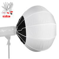 Quick Folding Ball Soft Box Diffusion with Bowens Mount - 25.6