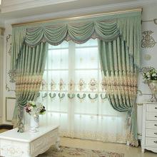 Modern Simple and New Jacquard Curtain Finished Cloth Villa Living Room Art