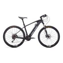 Carbon fiber electric mountain bicycle 27.5inch Hybrid Carbon Fiber Smart Lithium PAS Middle Motor MTB DEROE EBike City