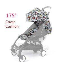 Conjunto babyyoya com almofada 175 graus, moderno, 27 cores, capa de sol e assento, yoya, yoyo, acessórios para carrinho de bebê, cobertura solar assento com assento