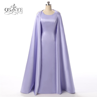 2017 Real Photo Lilac Satin Vintage Long Saudi Arabia Formal Evening Dresses with Beaded Pearl Detachable Cape Long Evening Gown