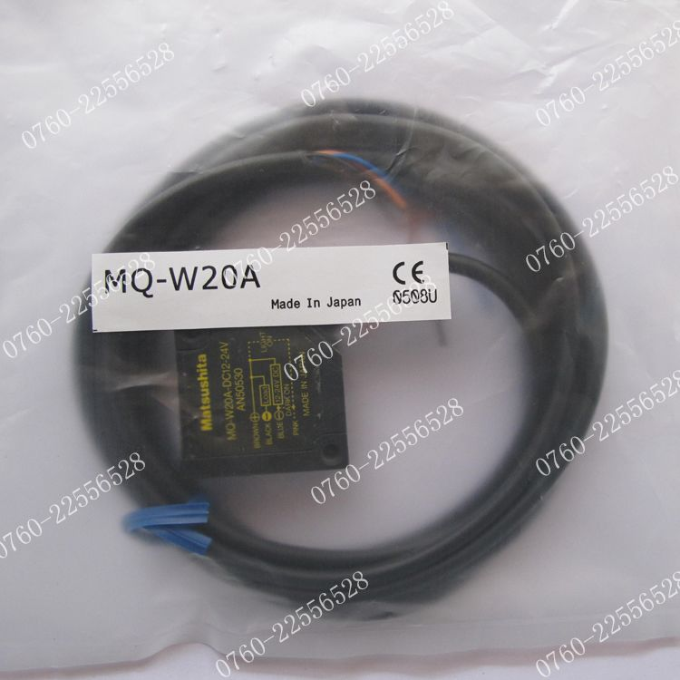 Free shipping high quality 100% new Matsushita photoelectric sensor MQ-W20A-DC12-24V photoelectric switch original authentic asgharali lulutal bahrain