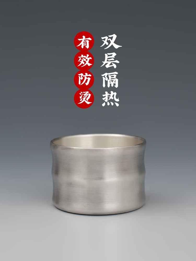 Silver Tea Cup Pure Handmade Pure Silver 999 Double-layer Anti-scalding Bamboo Fun Kungfu Tea Set Small Cup Household Cup