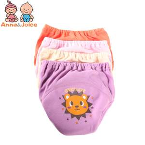 Shorts Training-Pants Suit Diapers Baby 5-15kg Hot-Selling 4-Layers 32pcs/Lot
