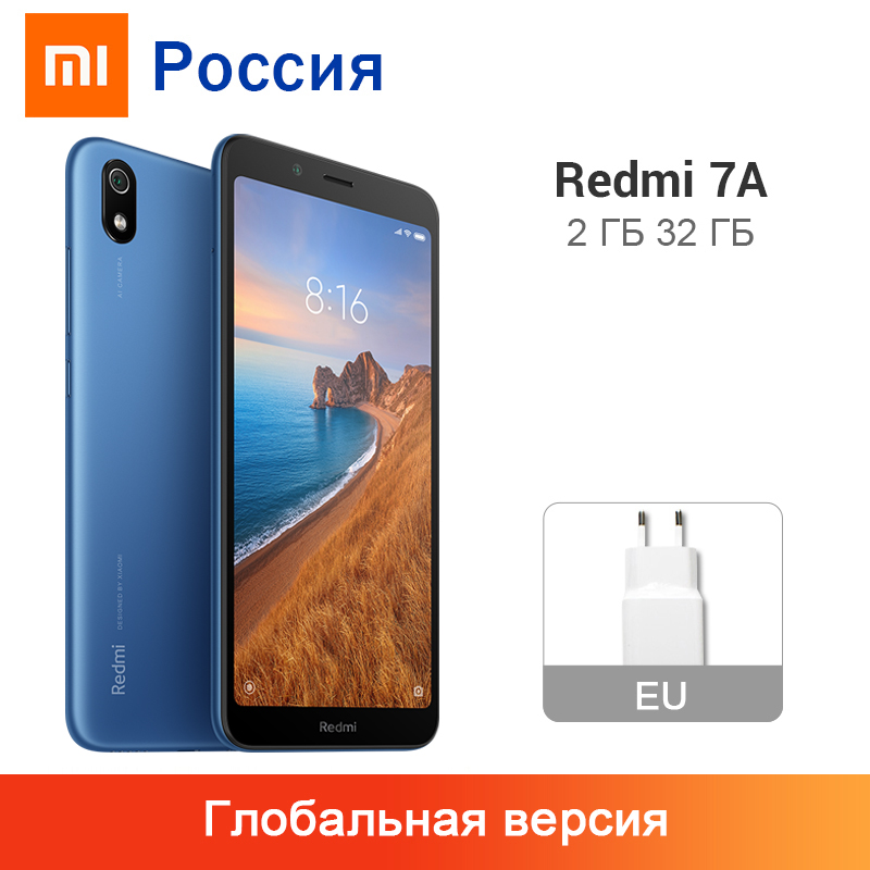 "Global Version Xiaomi Redmi 7A 32GB 2GB 7 A Snapdargon 439 Octa core 4000mAh 13MP Camera 5.45"" Full Screen Mobile Phone(China)"