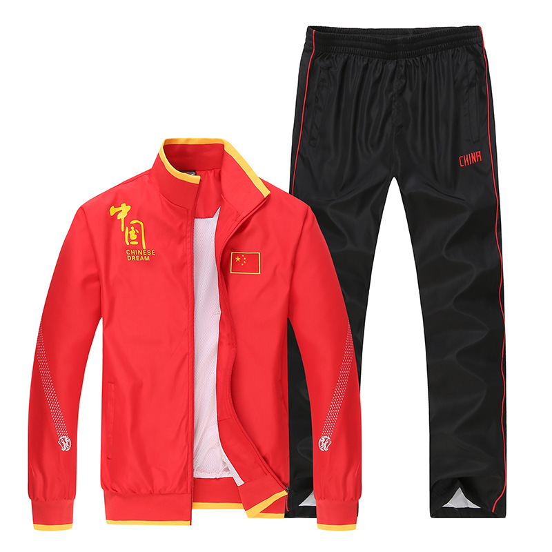 Autumn China Pattern Sport Clothes Sets Jacket and PantTrainning & Exercise Running Workout Jogging 2 pcs