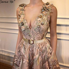 SERENE HILL Sexy Long Floral Formal Dress With
