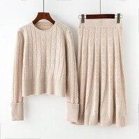 Тёплый костюм из юбки и свитера