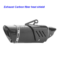 Motorcycle Exhaust pipe Real Carbon Fiber Heat Shield Cover Shell for Akrapovic Motorcycle Exhaust Muffler Escape moto|Exhaust & Exhaust Systems|Automobiles & Motorcycles -