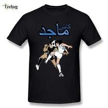 Quality Man Captain Tsubasa T Shirt O-neck Design Homme Tee Shirts For Male Streetwear