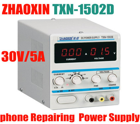ZHAOXIN TXN-1502D Adjustable DC Power Supply 15V 2A Power Cable zhaoxin TXN-1502D кофеварка redmond rсm 1502