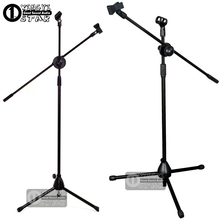 Professional Adjustable Height Wired Dynamic Studio Recording Mic Holder For Singing KTV Wireless Microphone Stand Floor Tripod