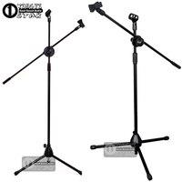Professionele Verstelbare Hoogte Wired Dynamische Studio Opname Mic Houder Voor Zingen KTV Draadloze Microfoon Stand Floor Statief