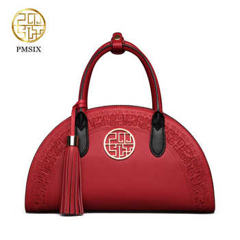 PMSIX 2019 New vintage Cow Leather Handbags Chinese Style Shoulder Bag Red/Black Embroidery Wedding Fashion Tote Bags P120024 - DISCOUNT ITEM  45% OFF All Category