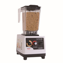 Free shipping Blenders The distribution joining large multi function intelligent baby food supplement mixer mince grain