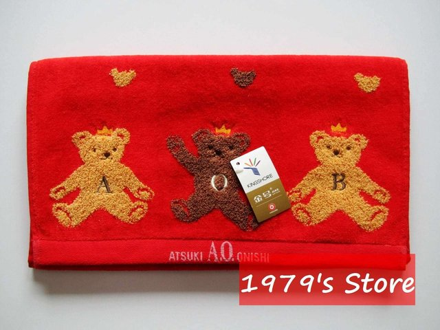 Free shipping!! Kingshore 100% cotton person's towels,with cartoon bear,red color,80*36cm(10pcs)