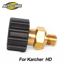 Top Fashion Hot Sale High Quality Adapter For Nozzle Foam Generator Gun Soap Foamer For Karcher HD Pressure Washer