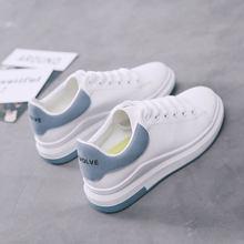 31bdb525d11d4a Blanc Chaussures Pour Femmes Femelle Épais Gym Chaussures Femme Ventilation  Cent Up Bleu Patchwork Skate Chaussures