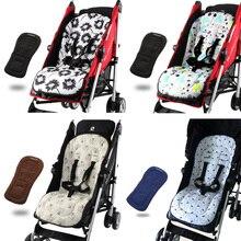 Подушечка Для сиденья детской коляски водонепроницаемый матрас мягкая подкладка для коляски универсальная теплая подушка для сиденья автомобиля на четыре сезона аксессуары для коляски