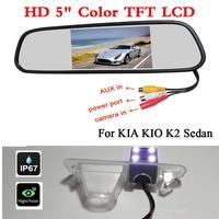 5 Digital 800 480 HD TFT LCD Car Display Rearview Mirror Monitors Car Backup HD Rearview
