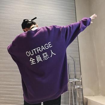 Los hombres Harajuku sudaderas con capucha sudaderas de 2018 hombres  japonés sudaderas con capucha sudadera Streetwear hombre Hiphop de invierno 7865b3027f4