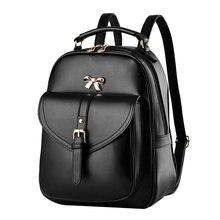 Милые бабочки узел ткань вен PU кожаный рюкзак Для женщин Мода сумка отдыха и путешествий покупки рюкзака супер мягкий