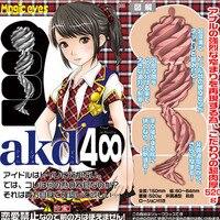 Magic Eyes LORI Series japan Anal Anime vagina pussy vagina pussy Masturbators adult sex toys for men