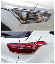 Per Hyundai Creta ix25 Fari/fanali posteriori della copertura ABS auto Refit Cromo Styling Esterno della decorazione di accessori 2015-2018