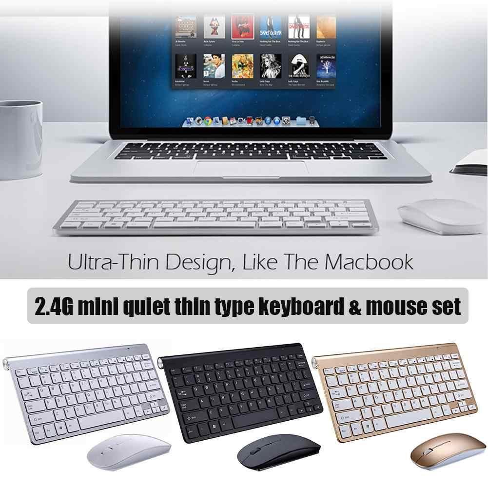 質感キーボード超薄型ワイヤレスキーボードマウスコンボ 2.4 グラムワイヤレスマウス Apple キーボードスタイル Mac ウィン Xp /7/8/10 テレビボックス
