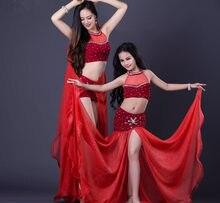 f4ee4d4bb بلينغ بلينغ كوريا تصميم النساء الفتيات الرقص الشرقي زي المعرض ملابس رقص  أداء المرحلة زي أحمر