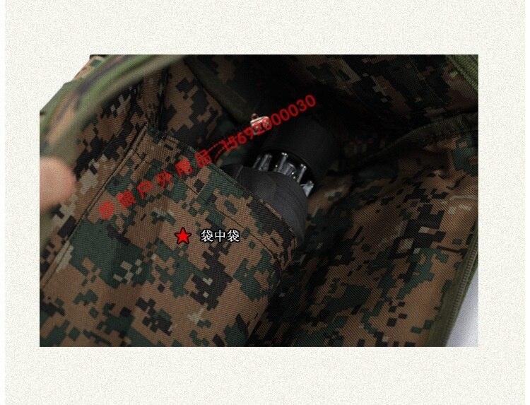 Assault Tactical Hunting Stop118