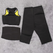 3Pcs/Set Hot Shaper Slimming Fitness Sportswear WaistBelt Pants Vest Set New Arrivals