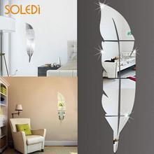 DIY 3D перо Плюм зеркальная настенная виниловая наклейка домашний декор Настенная Наклейка s для детской комнаты украшение комнаты