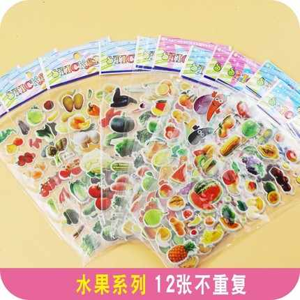 3D Puffy Bubble Stickers Cartoon Princess Cat Waterpoof DIY Baby Toys for Children Kids Boy Girl