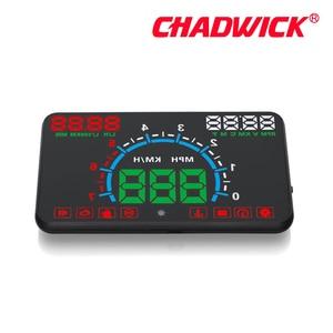 "Image 4 - High Quality 5.8"" Hud OBD2 Head Up Display Car Speed Projector Vehicle Windshield Speedo Navigation Speedometer CHADWICK E350"