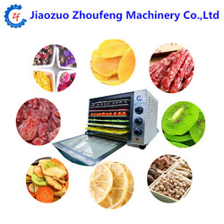 7 layer dried fruits machine pet food dehydrator air dry machine fruit vegetable mango meat food dryer drying machine