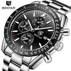 BENYAR 2018 watch men's luxury brand men's blue watch steel belt watch men's chronograph watch men's Relogio Masculino