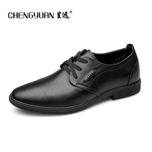 Mens classic leather shoes simple comfortable flat wild leather brown black flats men daily casual shoes ZB2908 CHENGYUAN