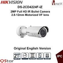Hikvision Оригинальная Английская Версия DS-2CD4224F-IZ 2-МЕГАПИКСЕЛЬНАЯ Full HD Моторизованный ИК Пули IPC Поддержка Face detection Камеры ВИДЕОНАБЛЮДЕНИЯ