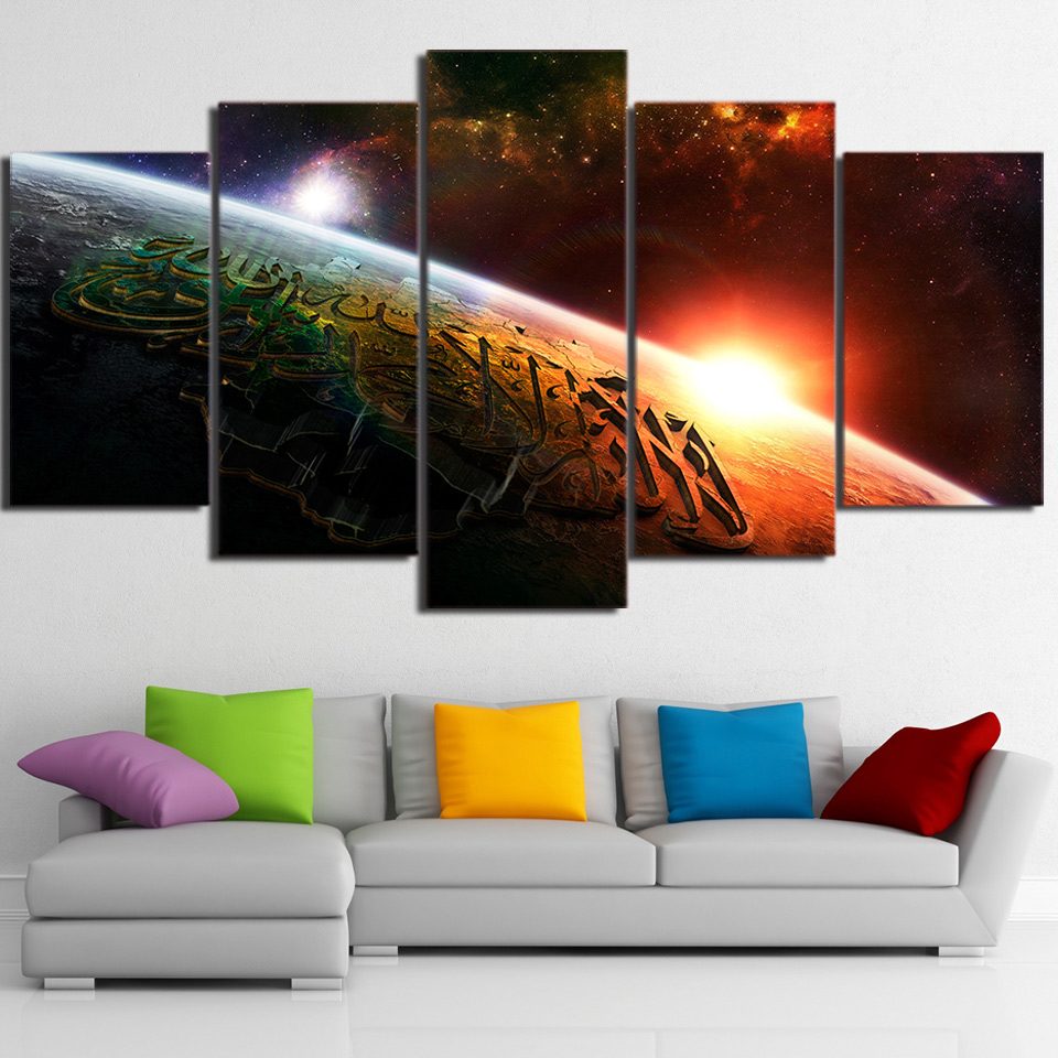Painting For Living Room Home Decor Islam 5 Panel Muslim Cuadros Modular Sun Landscape Pictures Poster Frame High Quality Canvas no frame canvas