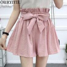 OHRYIYIE розовые женские Летние Шорты повседневные эластичные шорты с высокой талией женские корейские модные свободные шорты женские короткие брюки