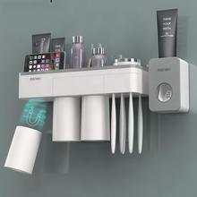 Magnetic Adsorption Toothbrush Holder Inverted Cup Wall Mount Bathroom Cleanser Storage Rack Accessories Set