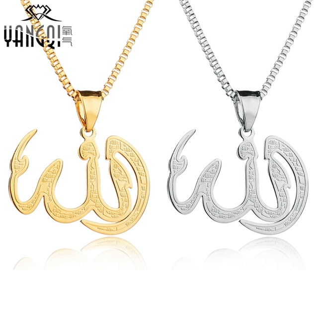 Vintage Muslim Islam Allah Pendant Necklaces Silver Color Stainless Steel Ice Out Chain Necklace Religious Jewelry Men