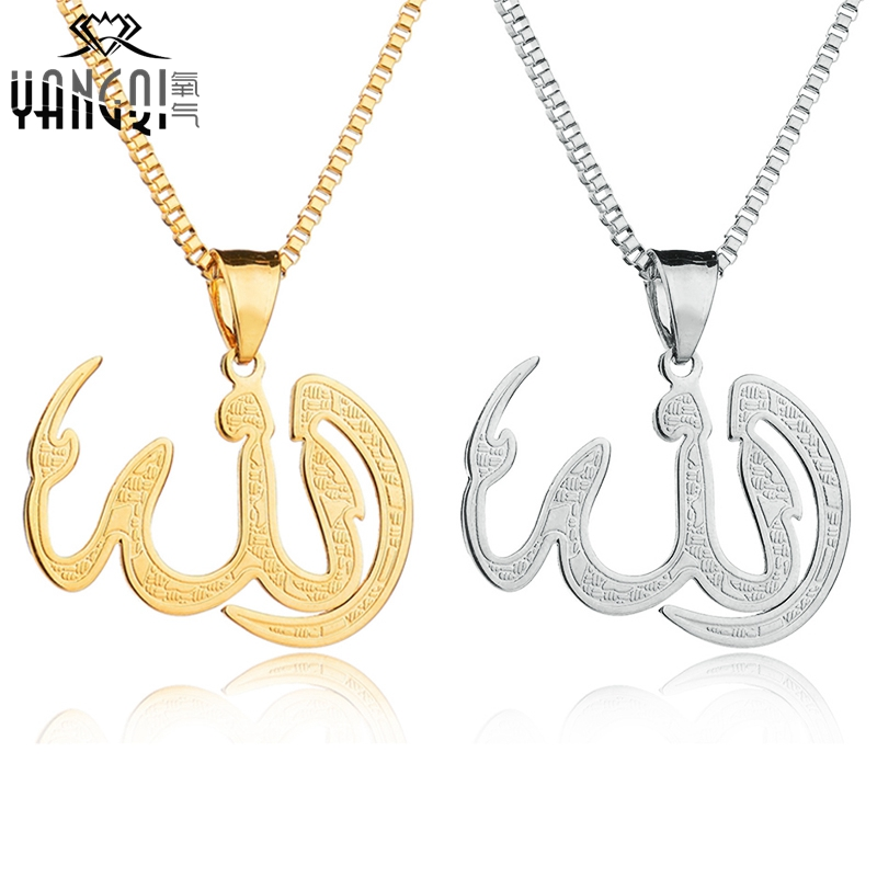 Vintage Muslim Islam Allah Pendant Necklaces Silver Gold Color 