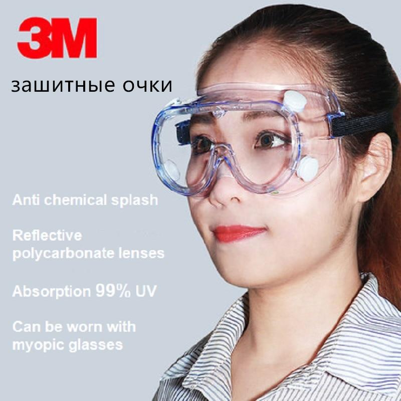 3M 1621 Anti-Impact Anti Chemical Splash Safety Goggles Irradiation Protection Polycarbonate Hospital Laboratory Paint Glasses